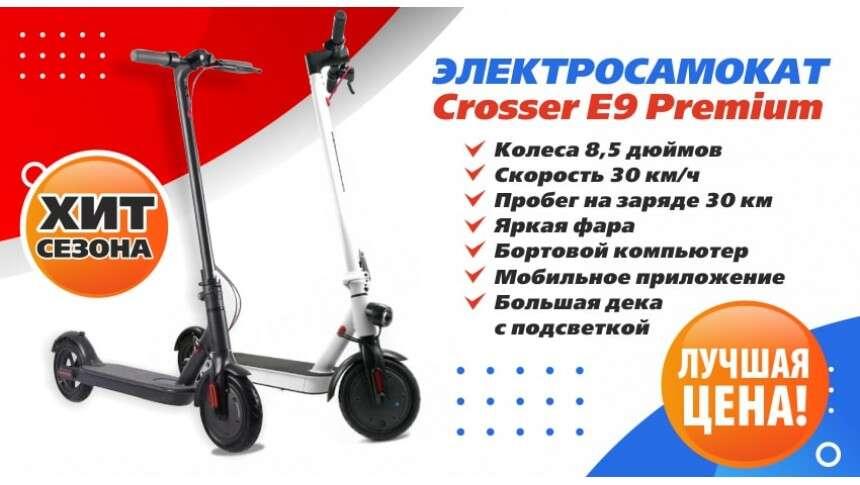 Crosser-e9